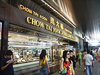 Chow Tai Fook - Shop of Chow Tai Fook Jewellery in Queen's Road Central, Hong Kong