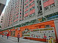 HK Kennedy Town Luen Tak Apartments Premier Storefriendly Self-Storage Feb-2013.JPG