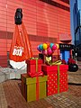 HK Kln Bay MegaBox mall Sheung Yee Road Wang Chiu Road red sculpture Dec-2015 DSC.JPG