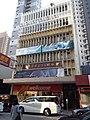 HK Kln City 九龍城 Kowloon City 獅子石道 Lion Rock Road January 2021 SSG 92.jpg