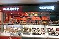HK MK 旺角 Mongkok 朗豪坊 Langham Place mall food shop March 2019 IX2 13.jpg