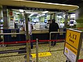 HK MTR Wan Chai Station interior Customer services counter April 2016 DSC.JPG
