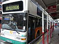 HK Ma Tau Wai Road First Bus 106 near Hung Hom Market.jpg