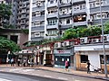 HK Mid-levels 般咸道 Bonham Road 興漢大廈 Hing Hon Building shops August 2018 SSG.jpg