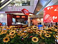 HK Ngau Tau Kok 淘大商場 Amoy Plaza Riso restaurant flowers May-2012.JPG