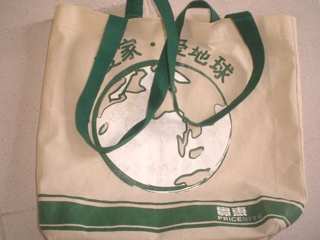 Paper or Plastic? Neither! - Image courtesy of https://upload.wikimedia.org/wikipedia/commons/thumb/7/78/HK_PriceRite_Reusable_shopping_bags.JPG/640px-HK_PriceRite_Reusable_shopping_bags.JPG