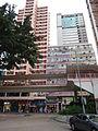 HK SKW Nam On Street Ka Yu Building n footbridge Nov-2015 DSC.JPG