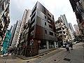 HK SW 上環 Sheung Wan 太平山街 Tai Ping Shan Street Upper Station Street Sunday morning October 2019 SS2 06.jpg