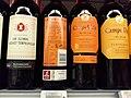 HK SYP 西營盤 Sai Ying Pun 德輔道西 Des Voeux Road West U Select by Jason Supermarket wines August 2020 SS2 10.jpg
