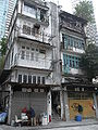 HK Sheung Wan 必列者士街 Bridges Street evening Staunton Street 舊唐樓 old stair-up building.jpg
