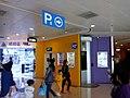 HK TSW 天水圍 Tin Shui Wai 天恩路 Tin Yan Road 嘉湖銀座 Kingswood Ginza mall car parking sign Dec 2016 Lnv2.jpg