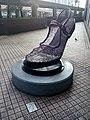 HK Tsuen Wan Government Offices outdoor art sculpture Weaving intimacy by Man Fung-Yi 文鳳儀 shoe Jan 2017 Lnv2 (2).jpg