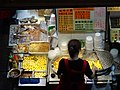 HK Wan Chai 柯布連道 O'brien Road night Lockhard Road Hong Kong Building sidewalk shop street snack food April 2016 DSC (5).JPG