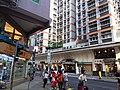 HK Wan Chai October 2018 SSG 56.jpg