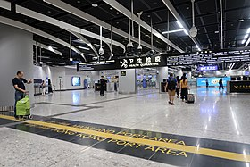 HK West Kowloon Station Mainland Port Area B3 Entrance 201809.jpg