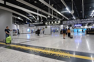 Hong Kong West Kowloon railway station - Entrance of the Mainland Port Area