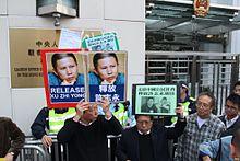 Chinesische Bürgerrechtler zu mehrjährigen Haftstrafen verurteilt