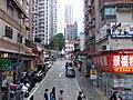 HK tram 7 view 港島東區 Eastern District 西灣河 Sai Wan Ho 筲箕灣道 Shau Kei Wan Road March 2021 SSG 14.jpg