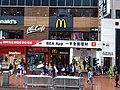 HK tram view CWB 銅鑼灣 Causeway Bay 怡和街 Yee Wo Street May 2019 SSG 06.jpg