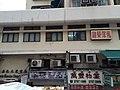 HK tram view SKW 筲箕灣道 Shau Kei Wan Road February 2020 SS2 15.jpg