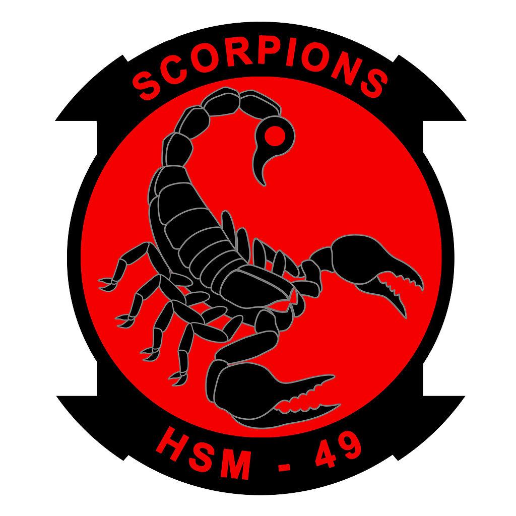 filehsm49scorpionredjpg wikimedia commons
