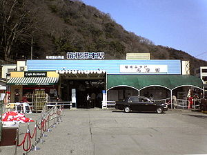 Hakone-Yumoto Station - The station forecourt in 2005 before remodelling