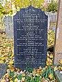 Hampstead Additional Burial Ground 20201026 081216 (50531926573).jpg
