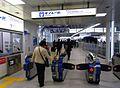 Haneda Station-3.jpg
