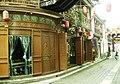 Hangzhou-exotic bazaar - panoramio - HALUK COMERTEL (4).jpg