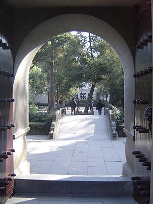 Inside The Grounds Of Yue Feis Tomb And Shrine In Hangzhou Inscriptions At Far End Read Serve Country With Utmost Loyalty