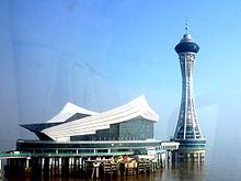 Hangzhou Bay Bridge Wikipedia