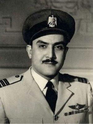 Hassan Ibrahim - Portrait of Wing Commander Hassan Ibrahim, 1952