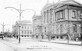 Headquarters of South Manchurian Railway Co..jpg
