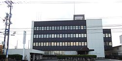 Headquarters of Tonami Holdings.JPG