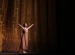 Hee Seo - Image: Hee Seo, American Ballet Theatre, Romeo and Juliet, June 19, 2015