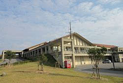 Higashi Village Office Okinawa Prefecture.JPG