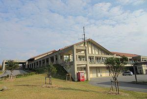 Higashi, Okinawa - Higashi Village Office
