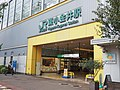 Higashi koganei 東小金井 (50301417616).jpg
