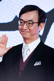 "Hikawa Ryusuke from ""Japanese Animation The Evolution of Japanese Animation VFX"" at Opening Ceremony of the Tokyo International Film Festival 2019 (49013727601).jpg"