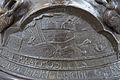 Hildesheim Taufbecken Heilig Kreuz Arche Noah.jpg