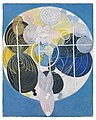 Hilma af Klint 1907 - The key to the work up to this point.jpg