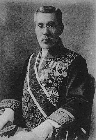 Peace Preservation Law - Hiranuma Kiichirō
