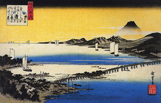 Hiroshige View of a long bridge across a lake