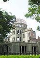 HiroshimaGembakuDome6737.jpg