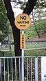 Ho Man Tin, Hong Kong - panoramio (21).jpg