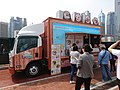 Ho Yuen Express Food Truck in Central Harbourfront Event Space.jpg