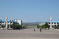 Hoeryong North Korea.JPG