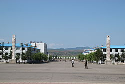 Hoeryong North Korea.JPG