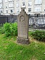 Holmens Kirkegård - Carl Emil Lund.jpg