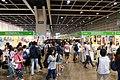 Hong Kong Book Fair 201607.jpg